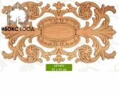 Декоративен пресован орнамент 42