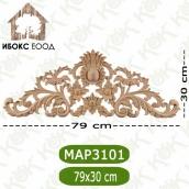 Дървен декоративен елемент МАР 3101