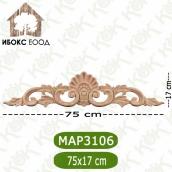 Дървен декоративен елемент МАР 3106