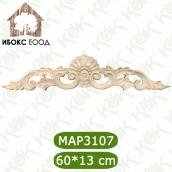 Дървен декоративен елемент МАР 3107
