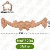 Дървен декоративен елемент МАР 3104