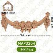 Дървен декоративен елемент МАР 3204