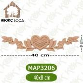 Дървен декоративен елемент МАР 3206