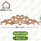 Дървен декоративен елемент МАР 3208