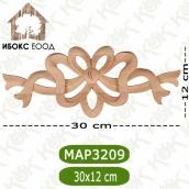 Дървен декоративен елемент МАР 3209