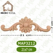 Дървен декоративен елемент МАР 3212