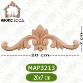 Дървен декоративен елемент МАР 3213