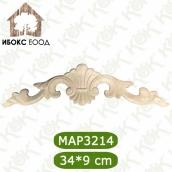 Дървен декоративен елемент МАР 3214