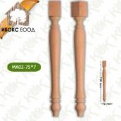 Дървен крак MA02-75-7