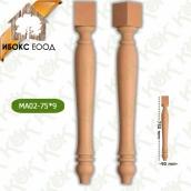 Дървен крак MA02-75-9