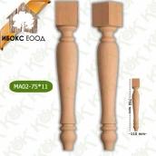 Дървен крак MA02-75-11