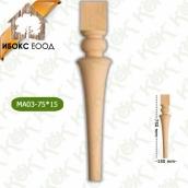 Дървен крак MA03-75-15