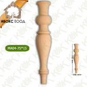 Дървен крак MA04-75-15