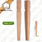 Дървен крак MA05-75-7
