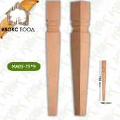 Дървен крак MA05-75-9