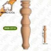 Дървен крак MA06-75-19