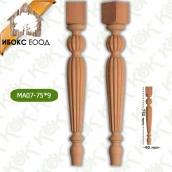 Дървен крак MA07-75-9