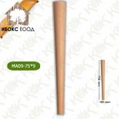 Дървен крак MA09-75-9