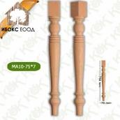 Дървен крак MA10-75-7