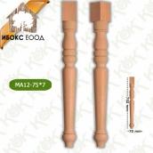 Дървен крак MA12-75-9