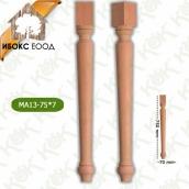 Дървен крак MA13-75-7